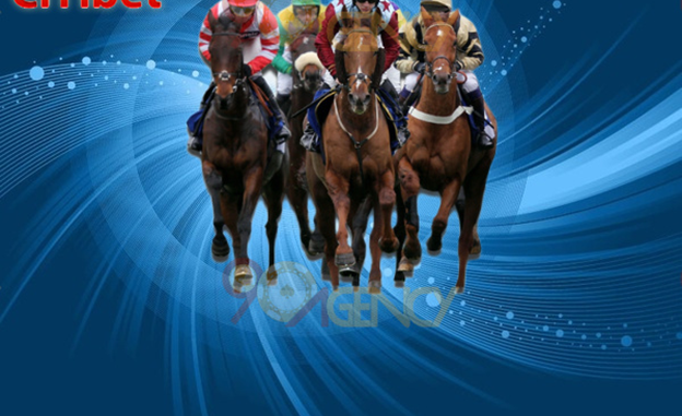 Horse Racing Betting - CITIbet Live Streaming
